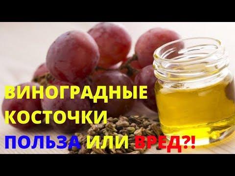 Как есть виноград с косточками