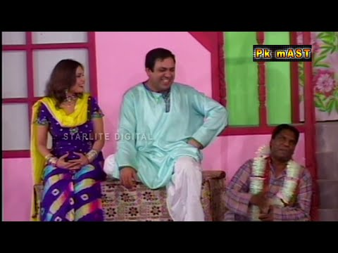 Mouqa Milay Qadi Qadi New Pakistani Stage Drama...