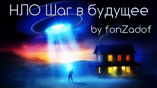 Советские секретные материалы: НЛО (Рен-ТВ отдыхает)