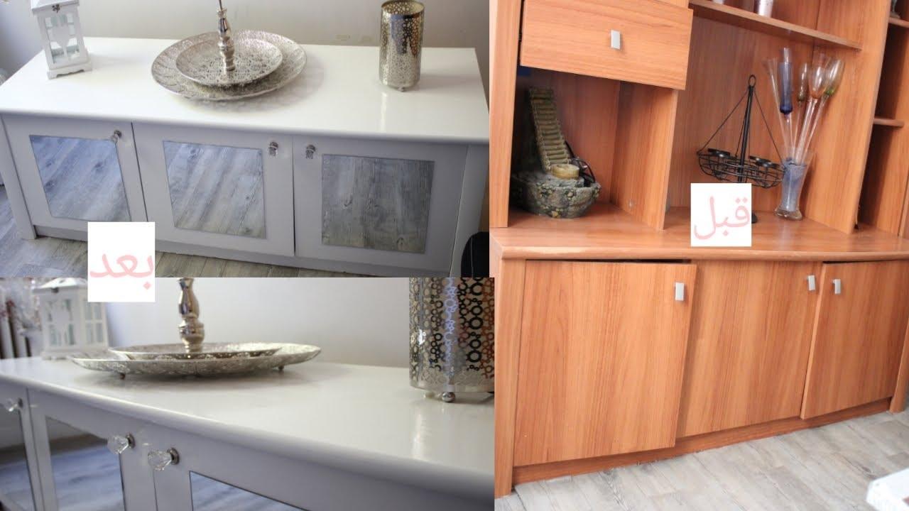 👌للمبتدئين اعادة تدوير خزانة او بيبيوتاك✅ لاول مرة تحويل جدري✅قبل و بعدRelooker meuble