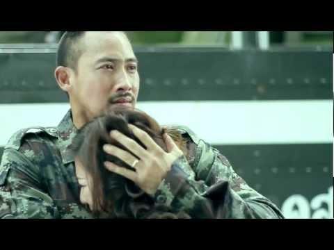 หยุดบอกเลิกกันเสียที - นิวจิ๋ว [Official MV]