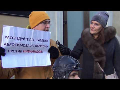 Наш с сыном одиночный пикет против преступлений ГБ МСЭ и Абросимова 30.11.2019 года.