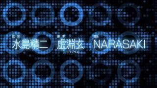 『楽園追放 -Expelled from Paradise-』劇場予告編 (30秒)