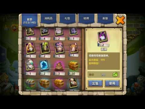 AtualiazaÇAo Castle Clash Tencent