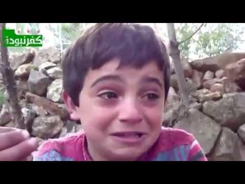 دموع في اعين صغار#اطفال سوريا
