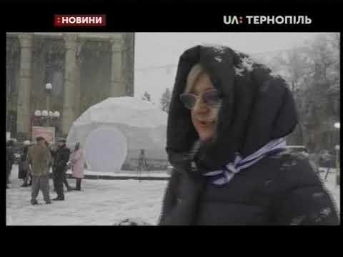 UA: Тернопіль: 11.12.2019. Новини. 17:00