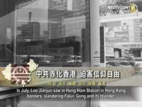 Pressure on Hong Kong to Persecute Human Rights