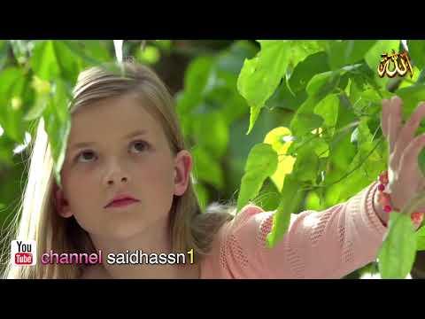 Maher Zain - Jannah (English) | ماهر زين | video clip (Vocals Only - بدون موسيقى)