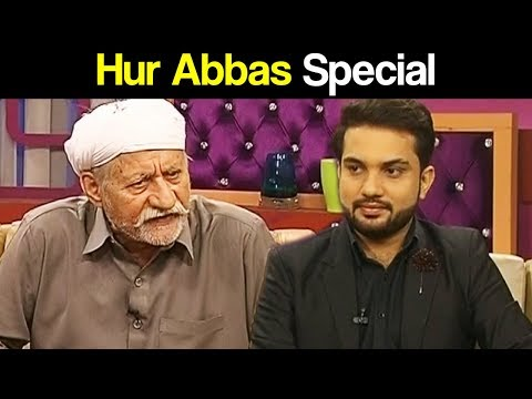 Darling With Khalid Abbas Dar | 19 November 2017 | Express News