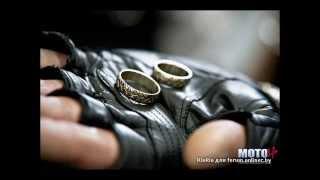 свадьба бродяги