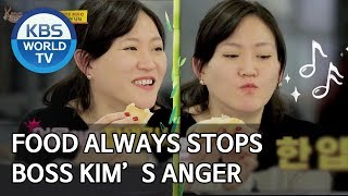 Food always stops Boss Kim's anger [SUB : ENG/2020.03.15]