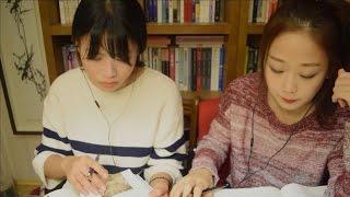 [상황극 ASMR] 친구들과 도서관에서 공부하기RP Let