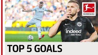 Ante Rebic - Top 5 Goals