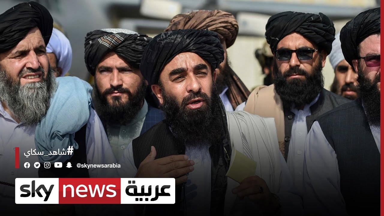الحكومة البريطانية تدعو للاتفاق على استراتيجية للتعامل مع طالبان