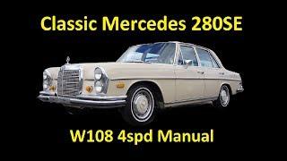 W108 1969 Мерседес Бенц 280СЕ на продаж 4 керівництво СДПН класичний автомобіль