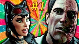Прохождение Batman Arkham City часть 1 НАЧАЛО ИГРЫ - КОШКА ДВУЛИКИЙ БРЮСИ