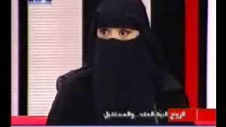 Repeat youtube video سوسن والزواج السياحي