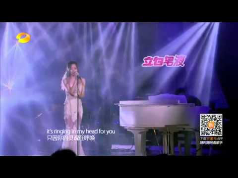 Jane Zhang - (All Of Me) Really amazing performance.
