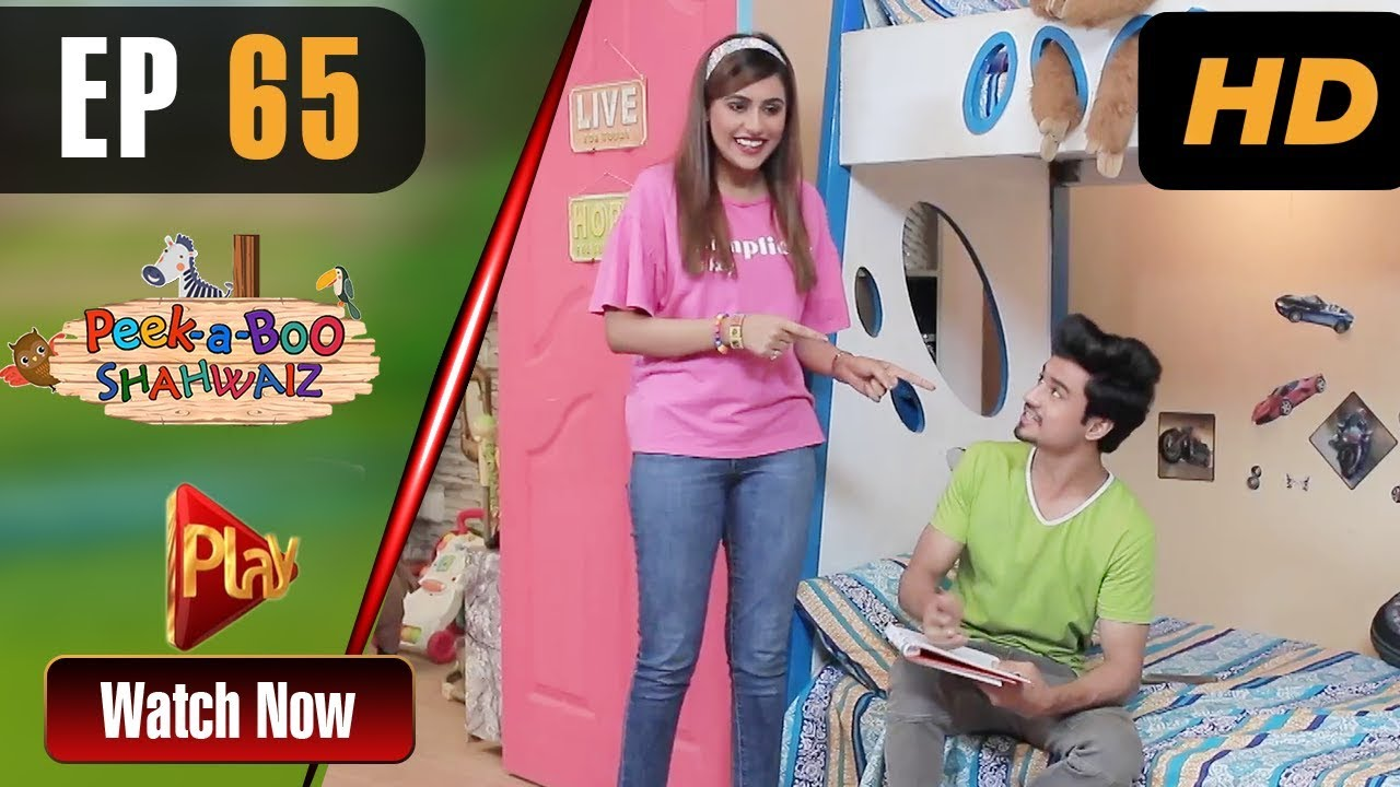 Peek A Boo Shahwaiz - Episode 65 Play Tv Nov 3, 2019