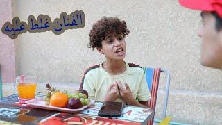 كارثه حيدوري يشتم الفنانين بالانستغرام فضيحه تحشيش ههه ههه شاهد قبل الحذف انور المحبوب