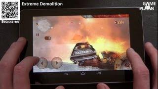 [Android] Game Plan #198 'Бомбезные игры'