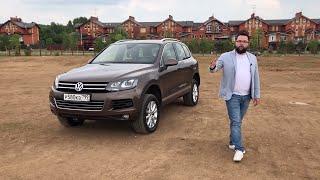 Volkswagen Touareg - обзор, тест драйв.  Когда ждать поломок? [ найдем-авто.рф ]