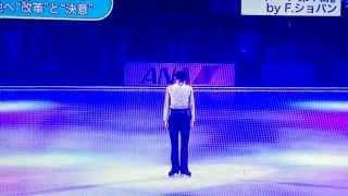 フィギュアスケートのソチ五輪男子金メダリスト・羽生結弦(19=AN...