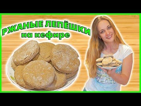 Хлеб ржаной - кулинарный рецепт