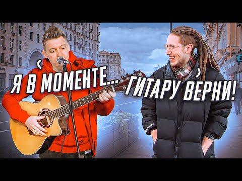 ГИТАРИСТ притворился НОВИЧКОМ с УЛИЧНЫМИ МУЗЫКАНТАМИ #4 ФИНАЛ ft.AkStar