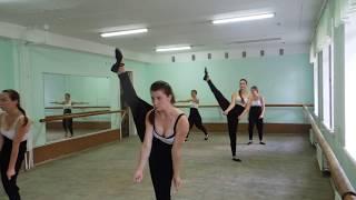 Экзамен по современной хореографии 2 курс 2 часть