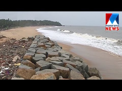 Heavy sea attack; Kannur Maithanappally amid tension | Manorama News