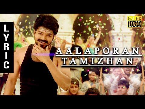 Mersal Song Aalaporan Tamizhan Single Track Lyrics | Vijay 61, A R Rahman, Atlee,