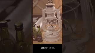 [와이아웃 VIDEO GUIDE] 파라핀 오일 랜턴