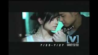 "潘瑋柏- ""Baby Tonight"" 7/25 MV 首播預告""Baby Tonight"" 7/25~7/27 首..."