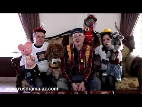 Хрюша,Степашка,Филя и дядя Витя в Баку