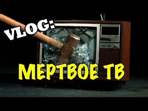 VLOG: Тулун - телевидение мертво