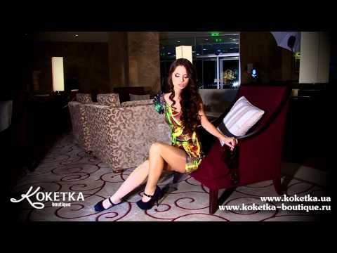 KOKETKA BOUTIQUE - платье красное в пол с декором (5)из YouTube · Длительность: 16 с