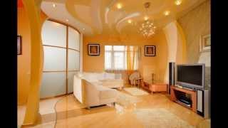Квартиры посуточно в Киеве ул. Саксаганского 121(Сайт Компании - http://botanic.net.ua/ Уютная двухкомнатная квартира VIP - уровня, находится в новом доме. Охрана. Парки..., 2013-07-10T15:14:48.000Z)