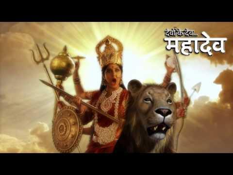 Devon Ke Dev Mahadev Ambe/Durga Maa Soundtrack