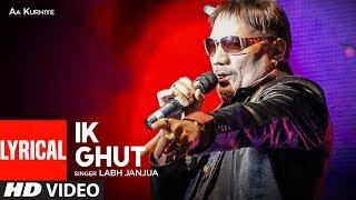 Ik Ghut: Labh Janjua (Full Lyrical Song) Aa Kurhiye | Vicky Bhoi | Punjabi Songs