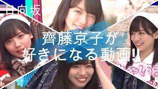 きょんこワールド?じっくりお楽しみ下さいwww 4thシングル『ソンナコトナイヨ』大ヒット発売中!!! https://www.youtube.com/watch?v=7njC5lgL61c.