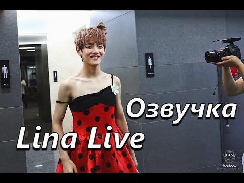 (Озвучка by.Lina Live)Rookie King BTS Ep.7|Король Неудач