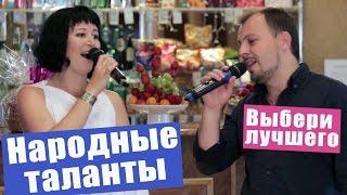 Выпуск 55.  Песни 'Старый Клён' и 'Цыганочка'