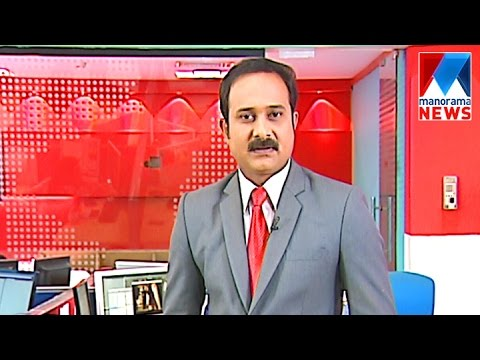പത്തുമണി വാർത്ത | 10 A M News | News Anchor-Fiji Thomas|October 28, 2016   | Manorama News