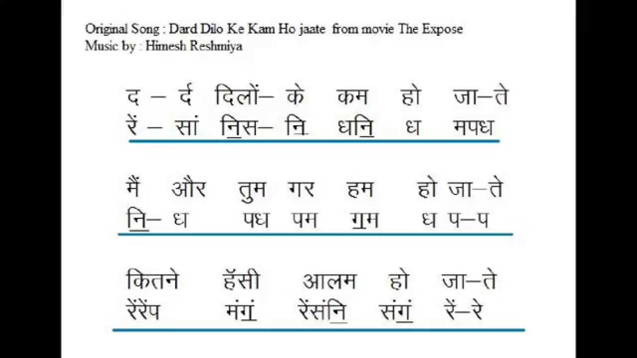 Dard Dilo Ke Kam Ho Jaate The Expose Hindi Indian Notation Saregama Notation Youtube Lata ke 51 ki sargam pdf in 99 rupees. dard dilo ke kam ho jaate the expose hindi indian notation saregama notation