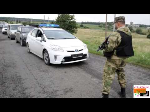MH17 crash: Ukraine accuses rebels of destroying evidenc
