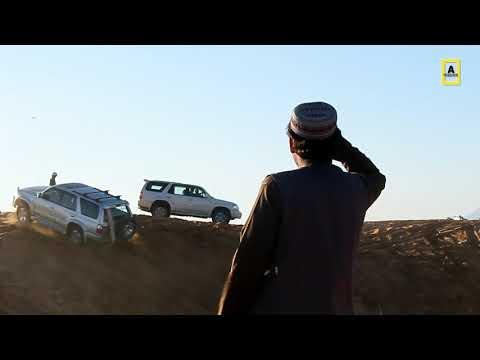Desert of Afghanistan Kandahar !