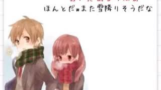 手を繋ぐ ウブなカレカノ 【アフレコ】