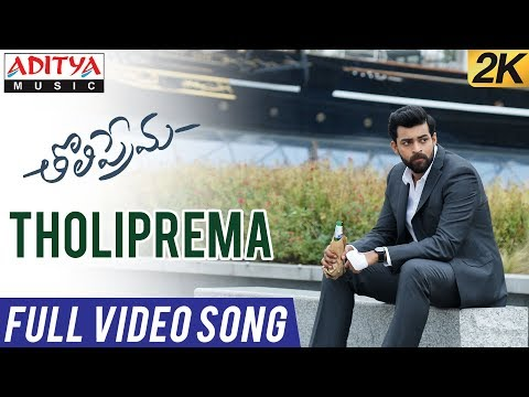 Tholiprema Full Video Song | Tholi Prema...
