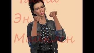 Sims 4 Создание персонажа Чайна Эн Майлен из сериала Высший Класс
